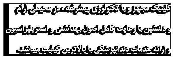 شعار کلینیک ملاصدرا
