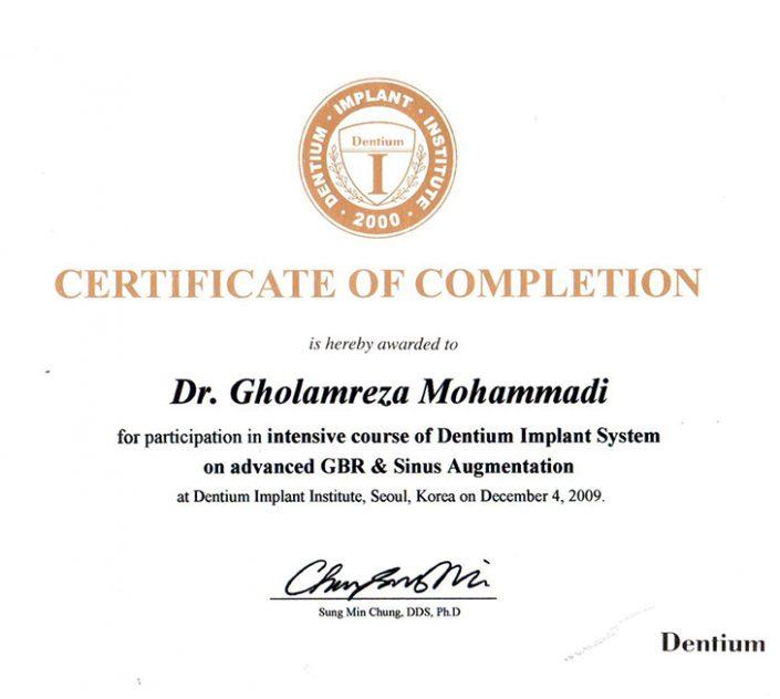 مدارک دکتر غلامرضا محمدی  دکتر غلامرضا محمدی 1 705x632