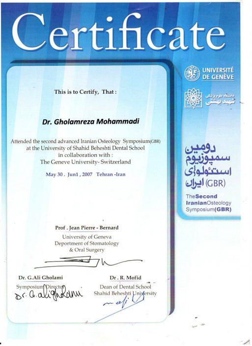 مدارک دکتر غلامرضا محمدی  دکتر غلامرضا محمدی 7 513x705