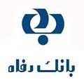 مراکز طرف قرارداد logo bank 8