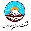 مراکز طرف قرارداد logo bimeh 11